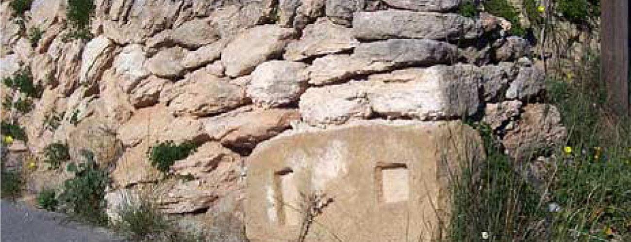 Patrimoni cultural, patrimonio cultural